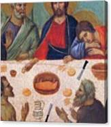 The Last Supper Fragment 1311 Canvas Print