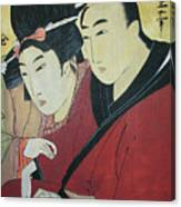 The Lovers Ohan And Chomon  Canvas Print