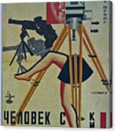 The Man With A Movie Camera Canvas Print