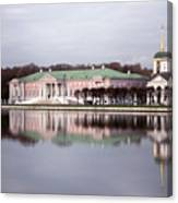 The Manor Of Kuskovo, Moscow Canvas Print