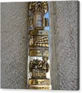 The Mezuzah At The Entry To The Kotel Plaza Canvas Print