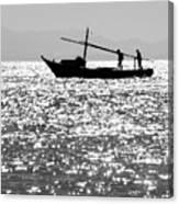 The Minimum Trawl  Canvas Print