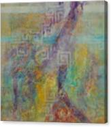 The Narrow Gate Canvas Print