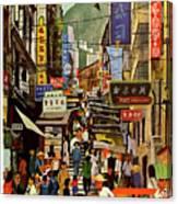 The Orient Is Hong Kong - B O A C  C. 1965 Canvas Print