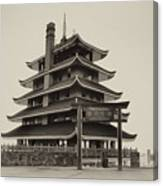 The Pagoda - Reading Pa. Canvas Print