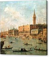 The Palace And The Molo From The Basin Of San Marco Canvas Print