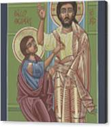 The Risen Lord Appears To St Thomas 257 Canvas Print