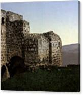 The Ruins Jezreel Holy Land Canvas Print