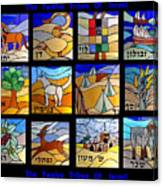 The Twelve Tribs Of Isral Canvas Print