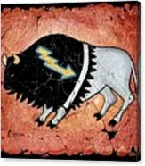 The White Sacred Buffalo Fresco Canvas Print