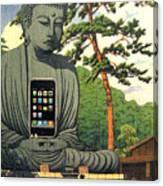The Zen Of Iphone Canvas Print