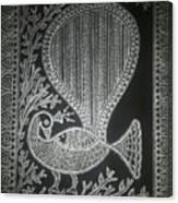 The Madhubani Peacock Canvas Print