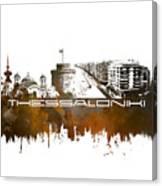 Thessaloniki Skyline City Brown Canvas Print