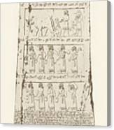 Third Side Of Obelisk, Illustration From Monuments Of Nineveh Canvas Print