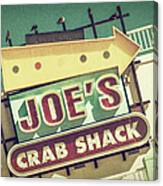 This Way To Joe's Crab Shack Canvas Print