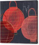 Three Red Lanterns- Art By Linda Woods Canvas Print