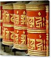 Tibetan Prayer Wheel  Canvas Print