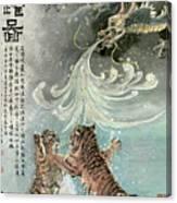 Tiger - 27 Canvas Print