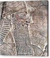 Tiglath Pileser IIi Canvas Print