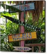 Tiki Bar Sign Canvas Print