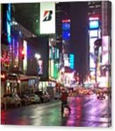 Times Square In The Rain 2 Canvas Print