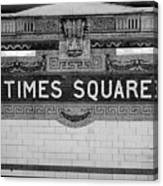 Times Square Station Tablet Canvas Print