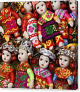 Tiny Chinese Dolls Canvas Print