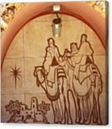 To Bethlehem Canvas Print