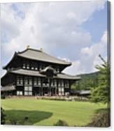 Todaiji Temple Canvas Print