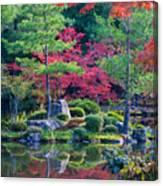 Toji-in Reflection Canvas Print