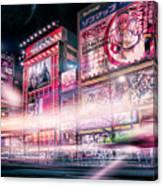 Tokyo 3017 #2 Canvas Print