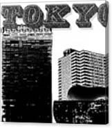 Tokyo Inked Canvas Print