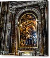 Tomb Of Pope John Paul II In St Peter's Basilica Canvas Print