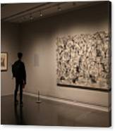 Touring The Met Canvas Print