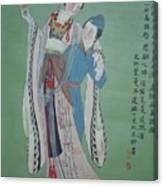 Tr 004 Hightest-ranking Imperia Concubine Of Temulentia Canvas Print