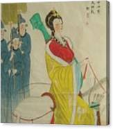 Tr 025 Zhao-jun Wang Come Out A Place Of Strategic Importance For Got Along With Neighbouring Countr Canvas Print