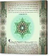 tree of life ketubah-Reformed and Interfaith version Canvas Print