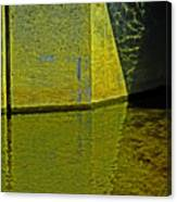 Triangles, Rectangles Lines And Refletcions  Canvas Print