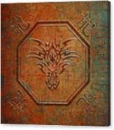Tribal Dragon Head In Octagon With Dragon Chinese Characters Distressed Finish Canvas Print