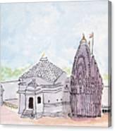 Trimbakeshwar Jyotirlinga Canvas Print