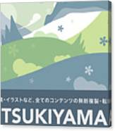 Tsukiyama - Japanese Landscape Canvas Print