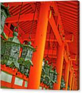 Tsuri-do-ro Or Hanging Lantern #0807-5 Canvas Print