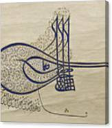 Tughra Of Suleiman The Magnificent Canvas Print