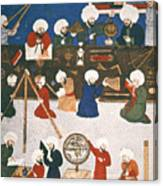 Turkish Astronomers Canvas Print