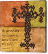 Tuscan Cross Canvas Print