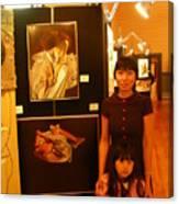 Unclad 2007 Exhibit Canvas Print