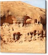 Unusual Rock Formation Canvas Print
