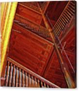 Upward Vertigo Canvas Print