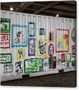 Urban Container Art I V Canvas Print