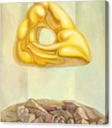 Urim Canvas Print